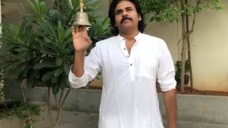 Power Star Pawan Kalyan | Janata Curfew | Clap For The Nation - TFPC