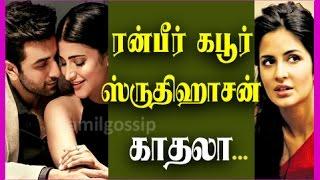 Shruti Hassan-Ranbir Kapoor in Love!