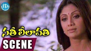 Sathi Leelavathi Movie Climax Scene || Shilpa Shetty || Manoj Bajpai || Shamita Shetty - IDREAMMOVIES