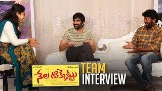 Nela Ticket Team Interview | Ravi Teja | Kalyan Krishna | TFPC - TFPC