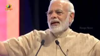 We Are Constantly Guided By Nanaji Deshmukh's Vision of Gram Uday : PM Modi | Mango News - MANGONEWS