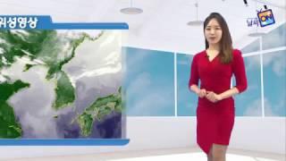 [날씨정보] 04월 30일 11시 발표