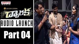 Dwaraka Audio Launch Part 04 || Dwaraka Movie Audio Launch || Vijay Devarakonda, Pooja|| Sai Karthic - ADITYAMUSIC