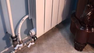 Отопление 2радиатора и Обход Байпас