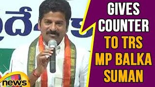 Revanth Reddy Gives Counter To TRS MP Balka Suman Over 24 Hrs Power Supply Row | Mango News - MANGONEWS