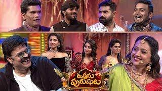 Utthama Purushulu - Diwali Special Event Promo 02 - Sudigali Sudheer,Chalaki Chanti,Chammak Chandra - MALLEMALATV