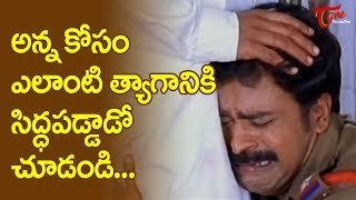 Rajasekhar Best Emotional Scene | Ultimate Movie Scenes | TeluguOne - TELUGUONE