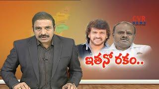 రుణమాఫీకి మద్ధతిచ్చేవారంతా మూర్ఖులు : Hero Upendra Comments on CM Kumaraswamy | CVR Highlights - CVRNEWSOFFICIAL