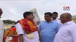 Minister Adinarayana Reddy  Visits Tirumala Tirupati | CVR NEWS - CVRNEWSOFFICIAL