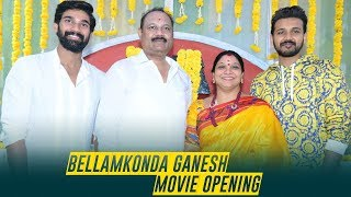Bellamkonda Ganesh - Lucky Media Productions Movie Opening - TFPC