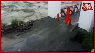 झमाझम बरसात से लबालब बांध - AAJTAKTV