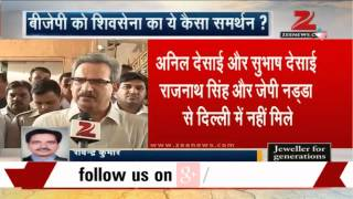 Shiv Sena leaders fly back to Mumbai without meeting Rajnath Singh: Reports - ZEENEWS