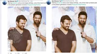 Tollywood Celebrities Birthday Wishes To Prabhas | Happy Birthday Prabhas | Saaho - RAJSHRITELUGU
