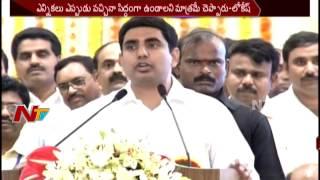 Nara Lokesh Sensational Comments on One Nation One Election || NTV - NTVTELUGUHD