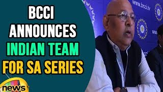 BCCI Announces Indian Team for Srilanka and South Africa series | Mango News - MANGONEWS