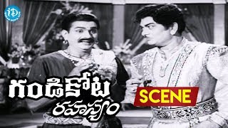 Gandikota Rahasyam Movie Scenes - Rajanala Plans To Harm NTR || Jayalalitha || Rajanala - IDREAMMOVIES