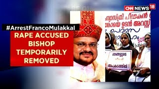 Epicentre | Vatican Temporarily Removes Mulakkal | CNN News18 - IBNLIVE