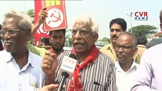 CPI Leaders and Activists Hold Rasta Roko | Petrol and Diesel & Gas Price Hike | Visakhapatnam | CVR - CVRNEWSOFFICIAL