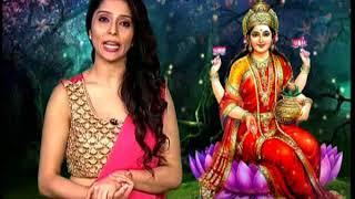 मां लक्ष्मी से जुडी स्पेशल एस्ट्रो टिप | Family Guru - ITVNEWSINDIA