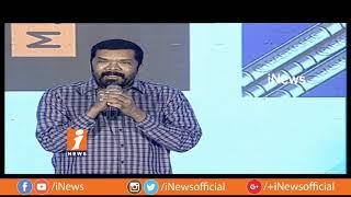 Posani Krishna Murali Speech at Hello Guru Prema Kosame Success Meet | Ram | Anupama | iNews - INEWS