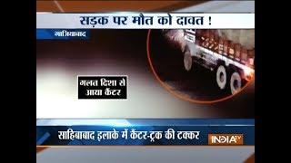 Speeding trucks collide near Ghaziabad - INDIATV