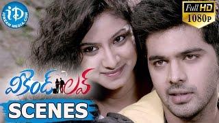 Weekend Love Movie    Adith, Supriya Shailaja Both at Dinner in Restaurant - IDREAMMOVIES