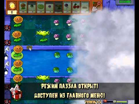 Plants vs Zombies 37