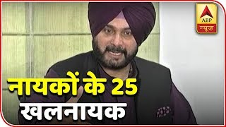 25 People Who Gave Controversial Comment On Pulwama Attack | ABP News - ABPNEWSTV