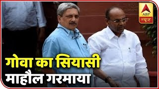 Goa: Manohar Parrikar to continue for next 3 and half years - ABPNEWSTV