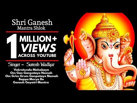 Shri Ganesh Mantra Shlok