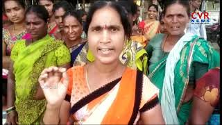 Women's Hold Protest against Congress over Bathukamma Sarees in Jagtial | CVR News - CVRNEWSOFFICIAL