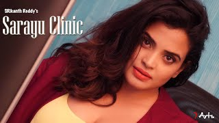 Sarayu Clinic | 7 Arts | By SRikanth Reddy - YOUTUBE