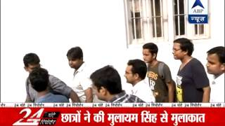 Hunger strike by UPSC candidates enters day 8 - ABPNEWSTV