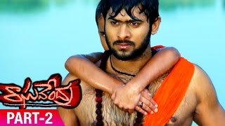 Raghavendra Telugu Movie   Part 2   Prabhas   Anshu   Murali Mohan   Brahmanandam   Mani Sharma - MANGOVIDEOS