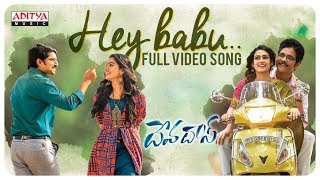 Hey Babu Full Video Song || Devadas Songs || Nagarjuna, Nani, Rashmika, Aakanksha Singh - ADITYAMUSIC