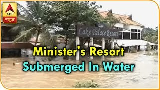 Former Kerala minister's resort submerged in water - ABPNEWSTV