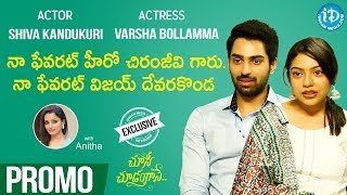 Chusi Chudangane Movie Actors Shiva Kandukuri & Varsha Bollamma Interview - Promo | Talking Movies - IDREAMMOVIES