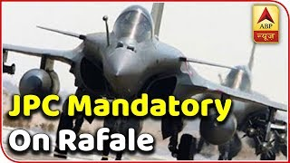 JPC probe is mandatory in Rafale deal: Sanjay Jha - ABPNEWSTV
