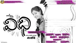 Vidhi New Telugu Short Film 2017 || A Film By Mukesh - YOUTUBE