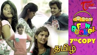 Fun Bucket | Tamil Comedy | 07th Copy | by Harsha Annavarapu | #TamilComedyWebSeries - TELUGUONE