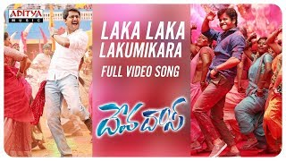 Laka Laka Lakumikara Full Video Song || Devadas Songs || Akkineni Nagarjuna, Nani, Rashmika - ADITYAMUSIC