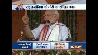 PM Modi addresses a public rally in Odisha's Cuttack on 4 years of his govt - INDIATV