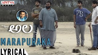 Marapuraka Lyrical | Ala Movie Songs | Bhargav Kommera, Shilpika, Malavika | Sarat Palanki - ADITYAMUSIC