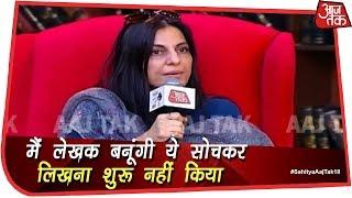 Juhi Chaturvedi - आपके पास कहने को कुछ होना चाहिए | #SahityaAajTak18 - AAJTAKTV
