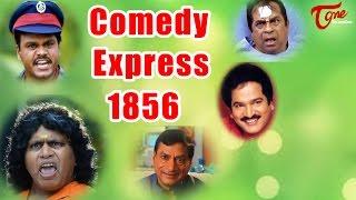 Comedy Express 1856 | B 2 B | Latest Telugu Comedy Scenes | Comedy Movies - TELUGUONE