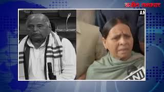 video:मुलायम सिंह के बयान पर बोली राबड़ी देवी