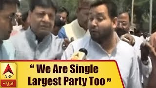 Just like BJP in Karnataka, we are single largest party too, says Tejashwi while going to meet Guv - ABPNEWSTV