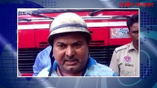 Video:लुधियाना,सिविल अस्पताल की ओपीडी के पास बंद पड़े कमरे में आज अचानक आग