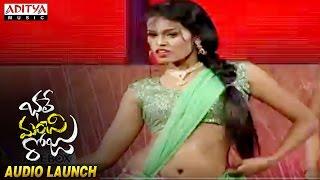 Bhale Manchi Roju Audio Launch Part 03 || Sudheer Babu, Wamiqa Gabbi - ADITYAMUSIC