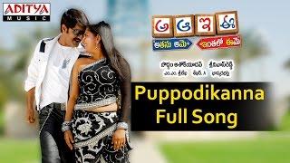Puppodikanna Full Song II  A Aa E Ee Movie II Srikanth, Meera Jasmine, Sada - ADITYAMUSIC